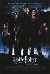 Harry Potter and the Goblet of Fire - Movie Acoustic Panel
