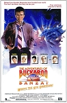 The Adventures of Buckaroo Banzai Across the Eighth Dimension - Movie Acoustic Panel