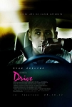 Drive - Movie Acoustic Panel