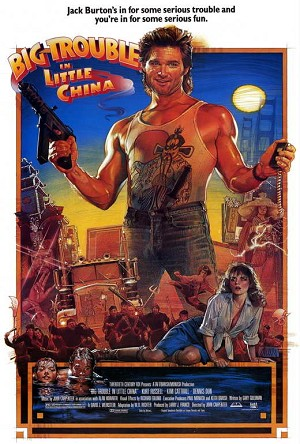 Big Trouble in Little China - Movie Acoustic Panel