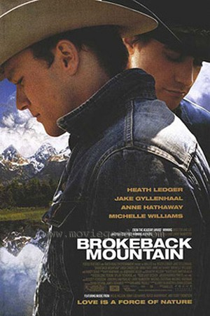 Brokeback Mountain - Movie Acoustic Panel